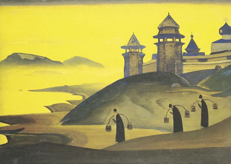 Н.К. Рерих. И труждаемся (И мы трудимся). 1922